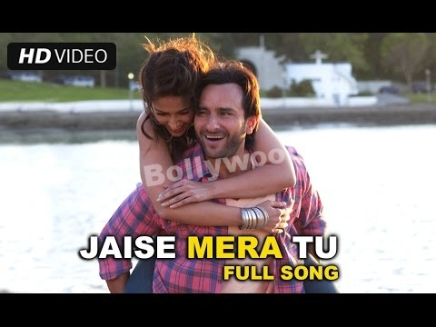 Jaise Mera Tu Song - Happy Ending