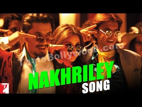 Kill Dill Song - ‎Nakhriley‬
