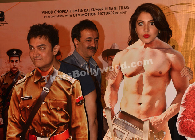PK Trailer Launch Party