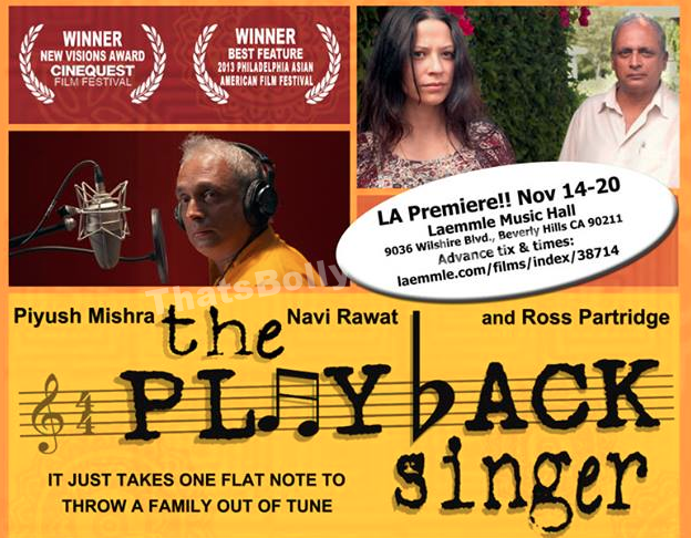 The Playback Singer - Trailer